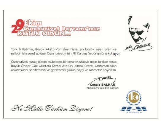 davetiye tasarimlari (2)